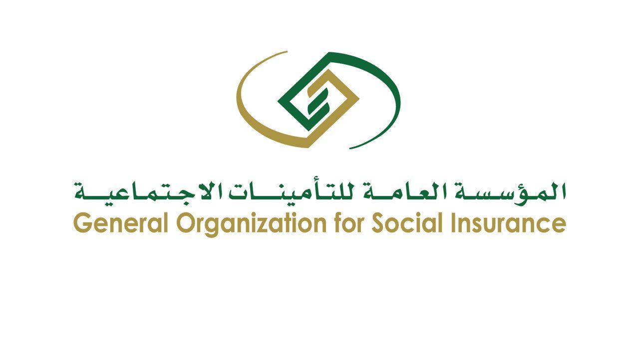 معاش العجز غير المهني وكيفية حسابه التأمينات توضح شروط الصرف In 2021 Allianz Logo News Social