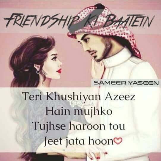 Shayari | Shayari (poetry) | Pinterest | Urdu poetry, Hindi quotes ...