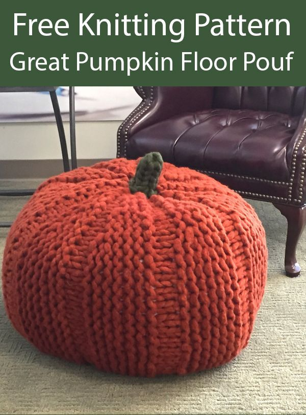 Free Knitting Pattern for The Great Pumpkin Floor Pouf ...