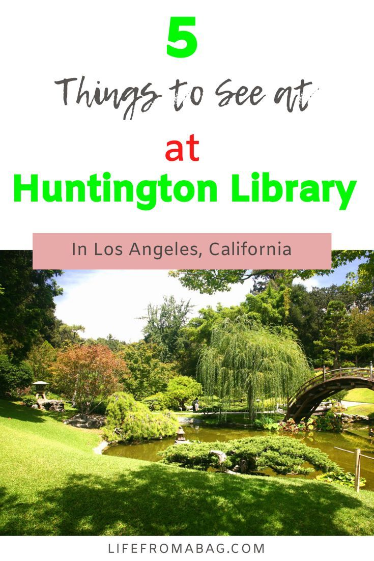 dcb4f6e029b201e5c724b37abc8acd4d - Botanical Gardens Los Angeles Huntington Library