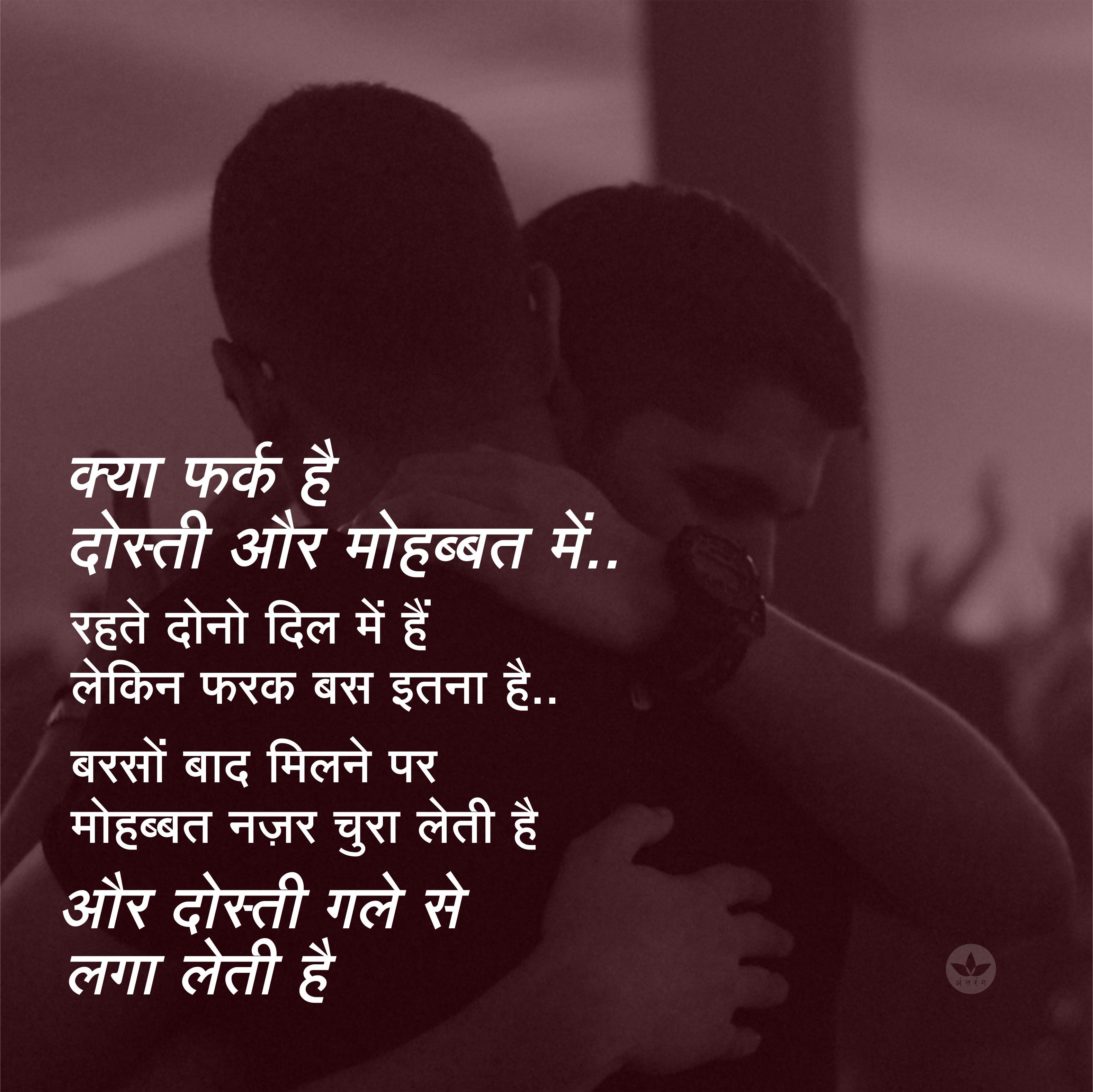 Pin By Disha Sawant On Shayari Heart Touching Love Quotes My Love Poems New Love Quotes