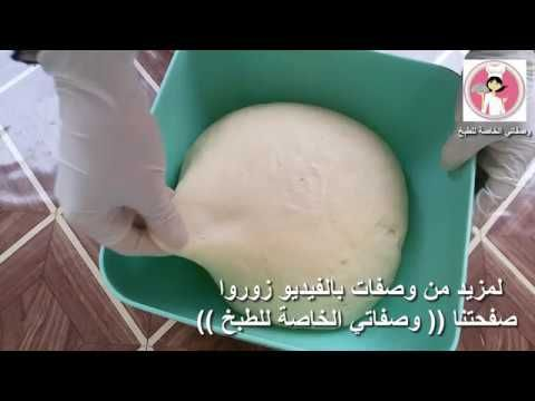 طريقة عمل عجينة البيتزا الايطالية الاصلية مكونات العجينة البيتزا الايطالية الاصلية 4 كوب ونصف من الطحين 2 كوب حليب دافئ Food And Drink Arabic Food Food
