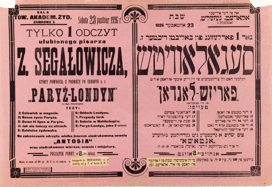 Bialystok A Lecture By Yiddish Author Zusman Segalowicz