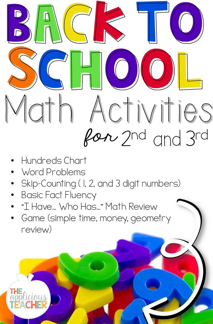 Back To School Math Activities For 2nd And 3rd Grade Math Activities Fun Math Activities Teaching Math [ 1118 x 736 Pixel ]