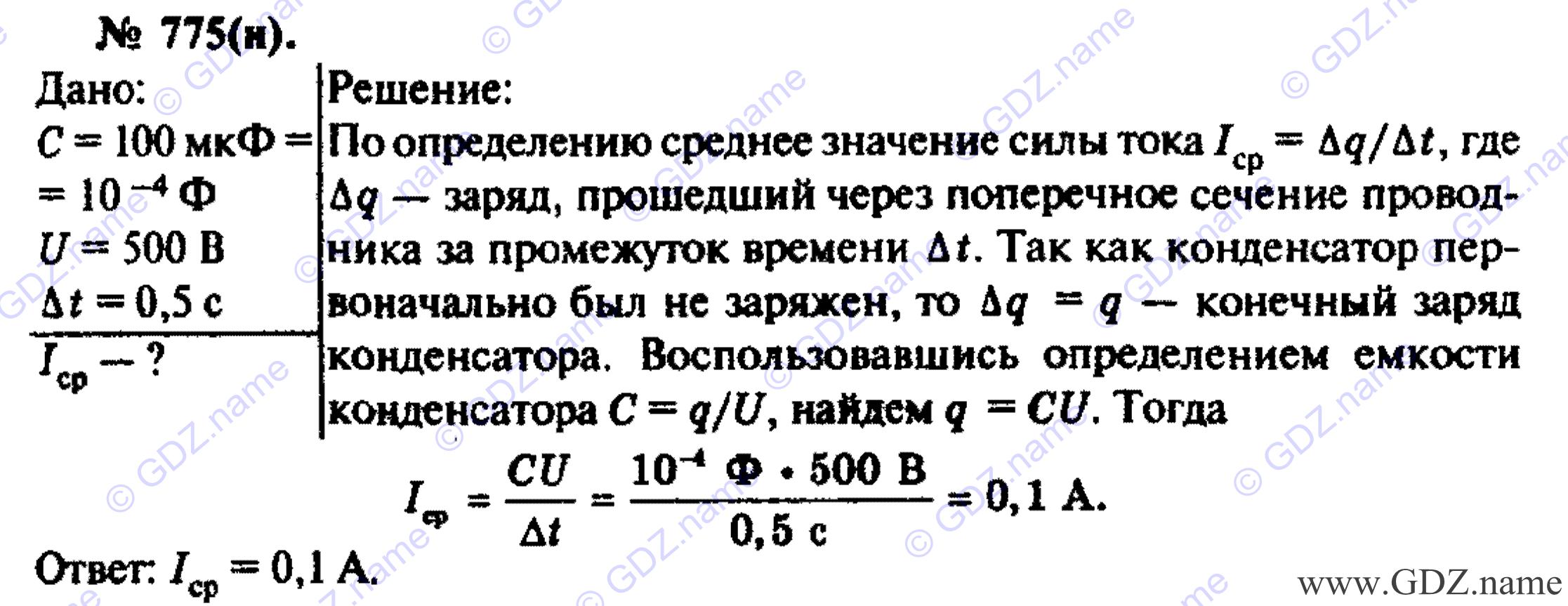 Ответы алгебры за 8 класс абылкасымова