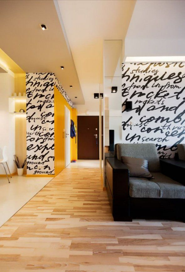 Love The Writing On The Walls And The Lovely Yellow Accent Wall