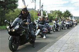 samurai,yoroi,japan,moto,bike,