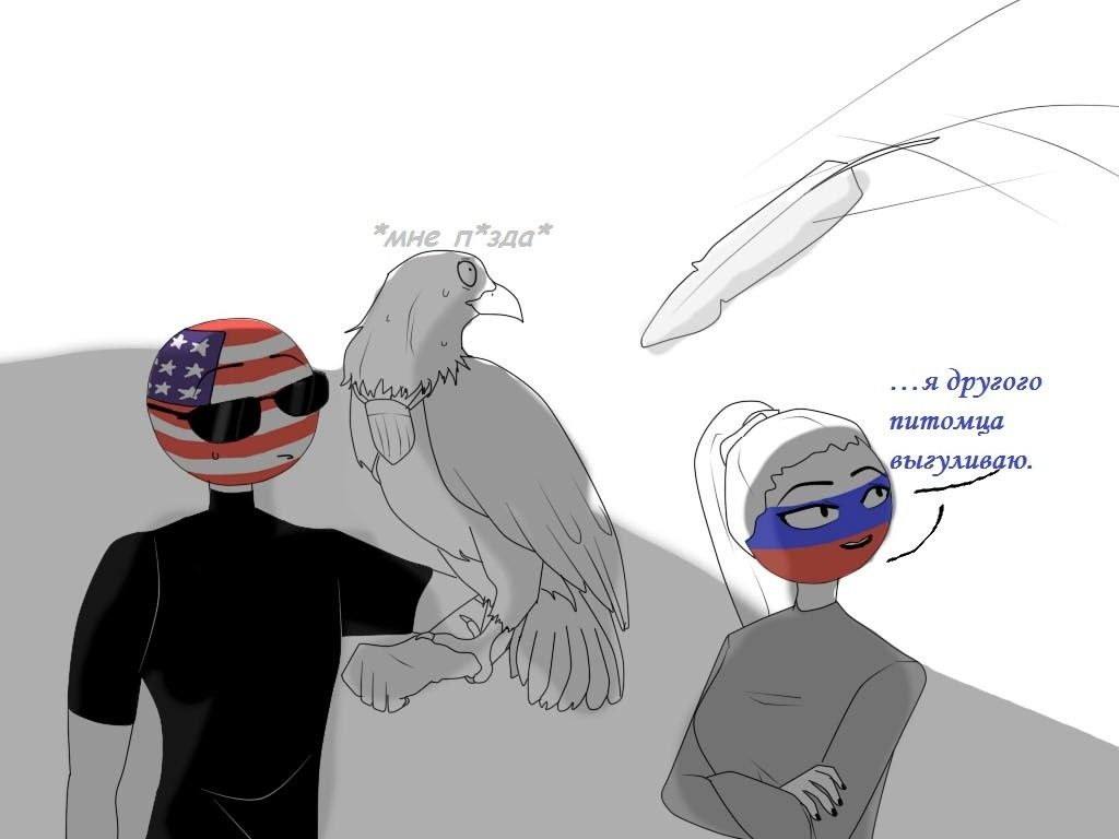 Countryhumans. Fem!Russia and USA   Смешные комиксы ...