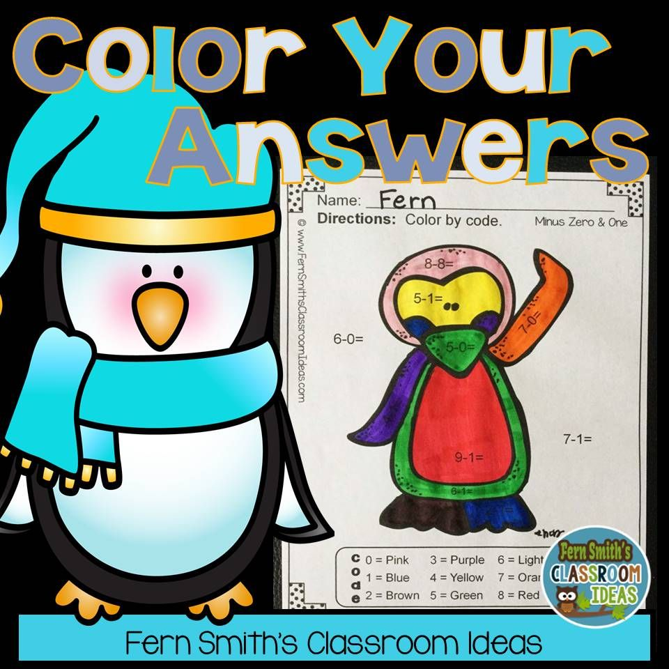 worksheet Time Subtraction funky penguins subtraction facts color your answers printables for winter perfect time in classroom