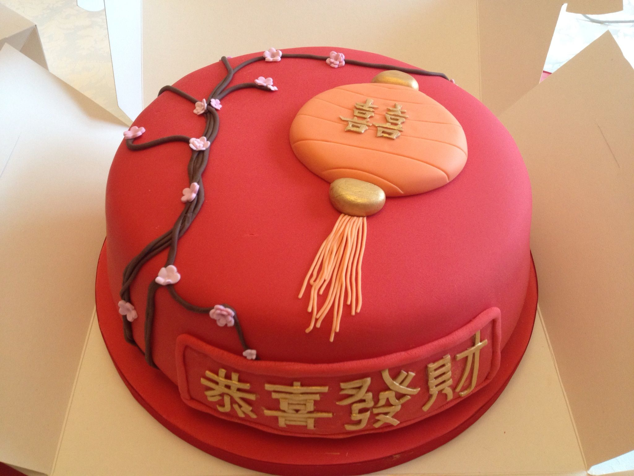 Chinese New Year cake again ! | My Fav Dessert Collection ...