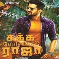 2017 tamil movie video songs download isaimini