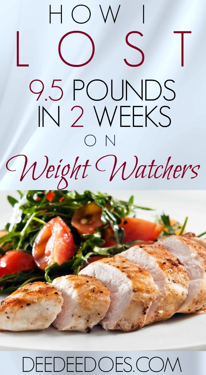 how I lost almost 10 pounds in 2 weeks on Weight Watchers Freestyle #healthyrecipes