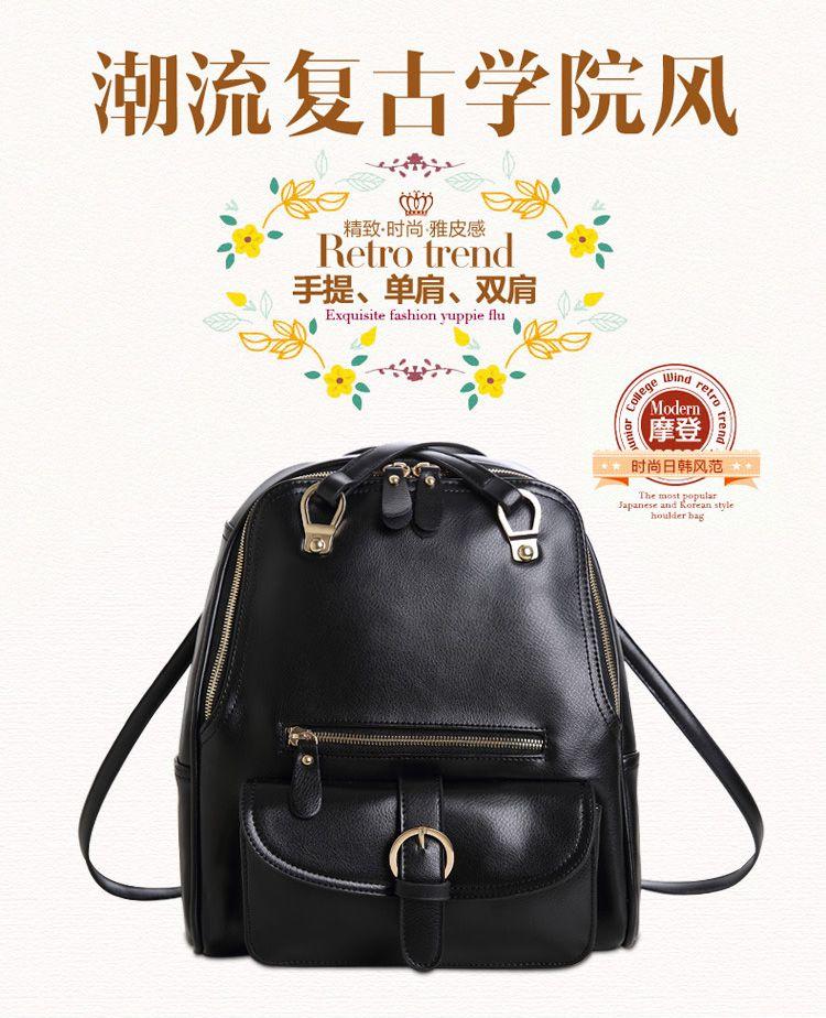 2015 новый большой мешок модной женской рюкзак школьный корейской версии колледж Ветер сумка на плечо сумки - Taobao
