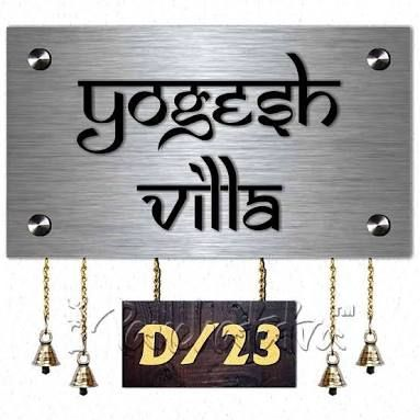 Indian House Name Plates Designs