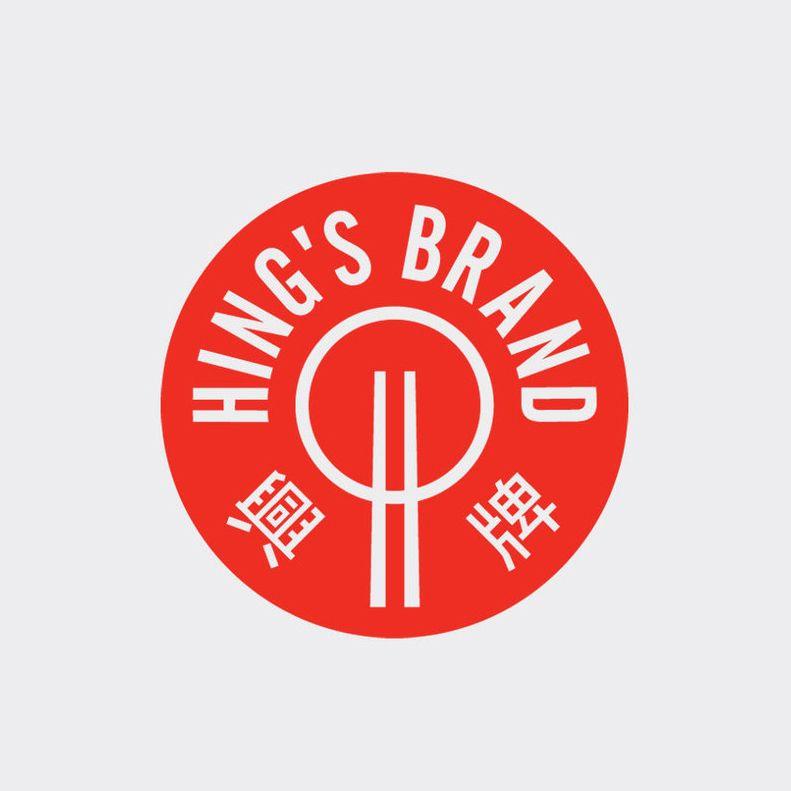 Hing S Brand Midday Logo Restaurant Chinese Branding Branding Design