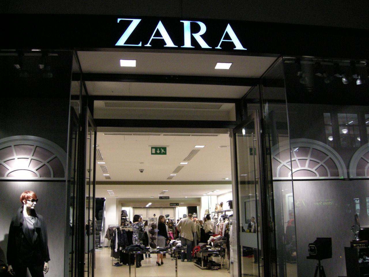 Магазин Фирмы Зара
