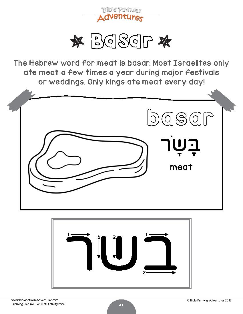 24+ Hebrew worksheets Education