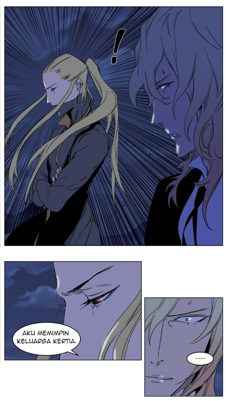 Noblesse Chapter 240 Rayga Kertia Noblesse, Anime