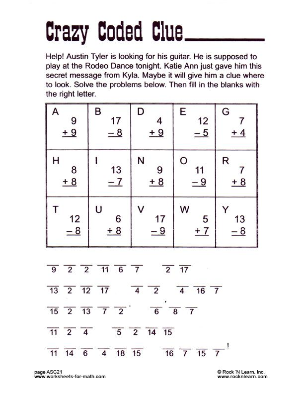 Math Code Worksheets - Rringband