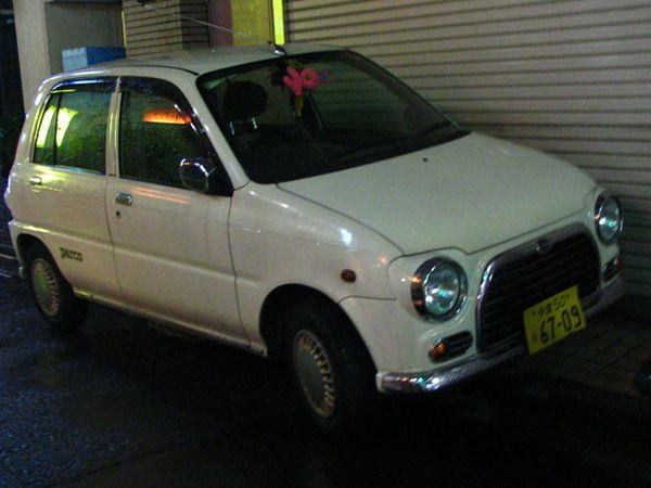Daihatsu Mira Classic Daihatsu Classic Car