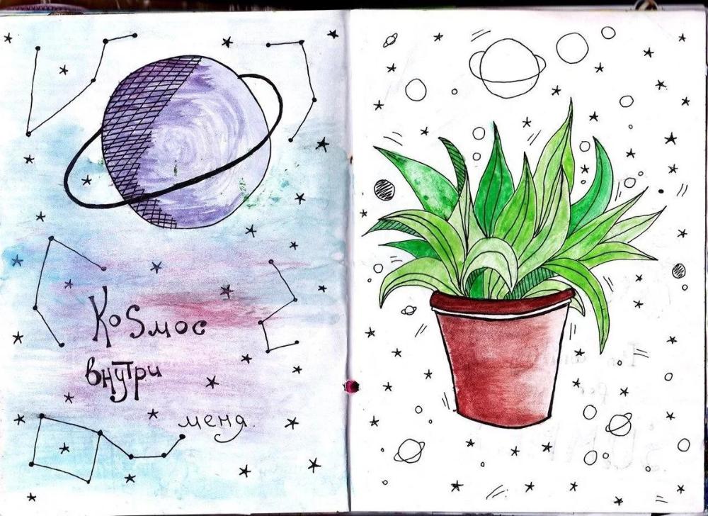 Рисунки в альбом для срисовки
