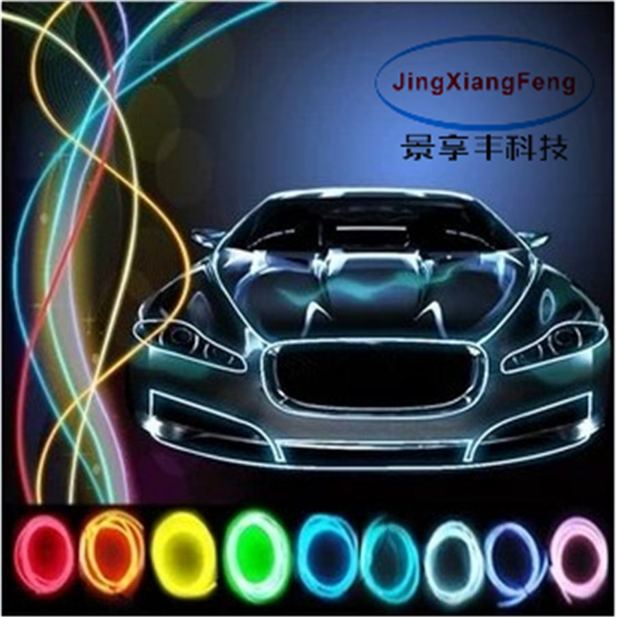 10 colors Car Styling 5M flexible neon light glow EL wire car With ...