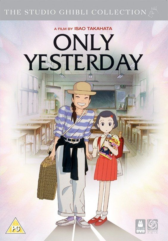 Only Yesterday | Studio ghibli movies, Ghibli, Studio ghibli