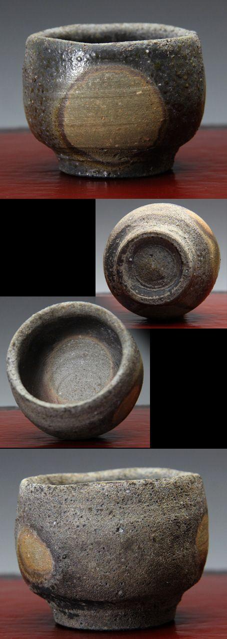 Tablette de saké