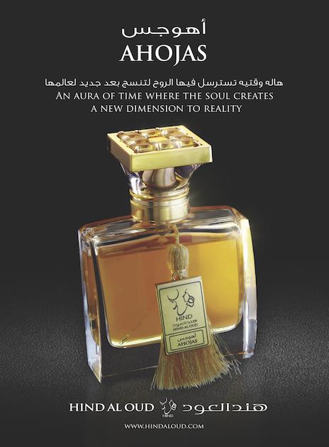 1be6e9a40 #Hind #AlOud #HindAlOud #Oud #هندـالعود #هند #عود #دهن #Oud #Dehn #Emarati  #UAE #Dubai #Luxury #Perfumes