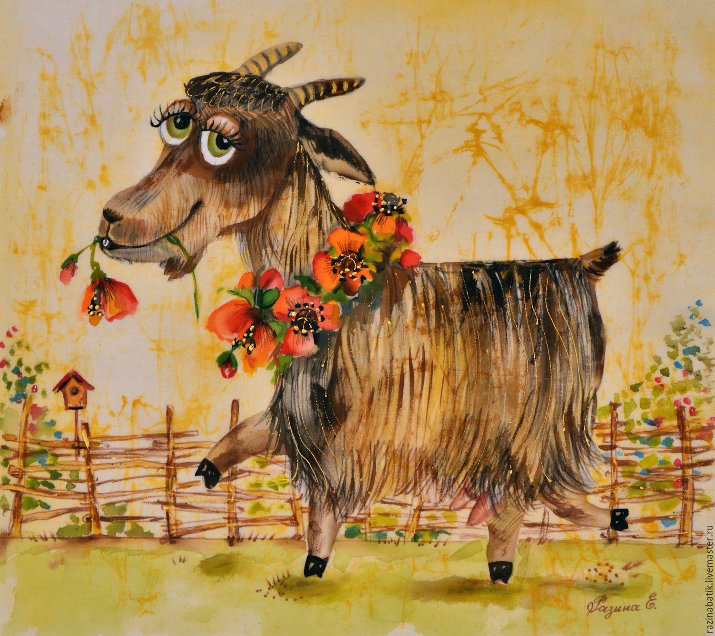 Рисунок прикольных коз сопке