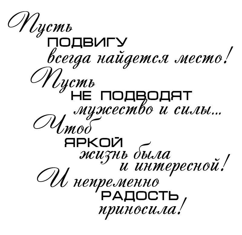 красивые фразы для поздравления с днем рождения мадагаскара для