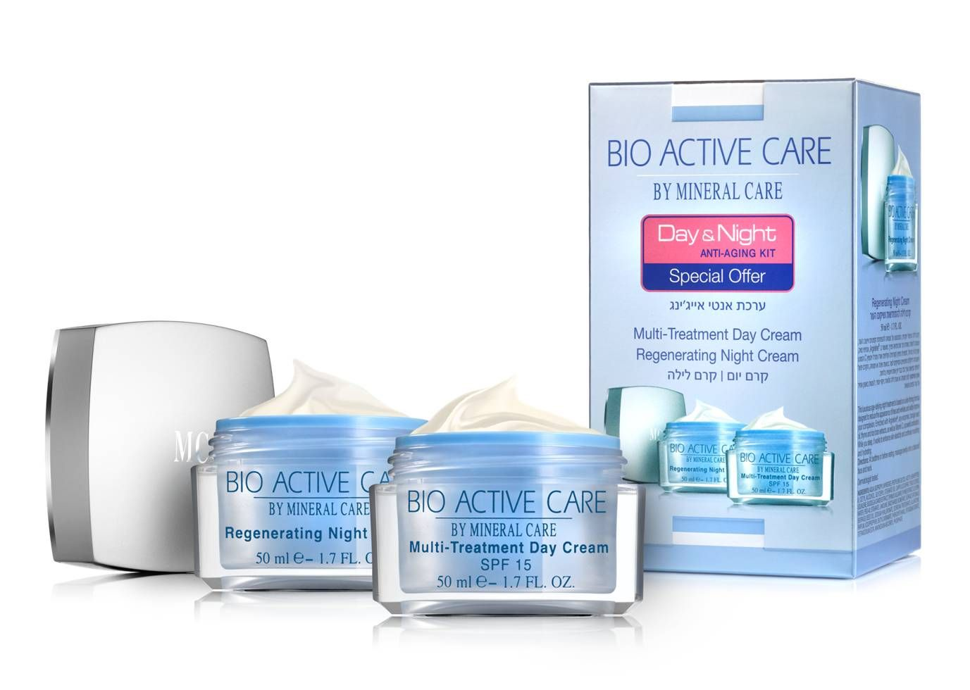 Bio Active, created for all skin types and especially time-challenged skin, is a scientifically researched, dermatology tested treatment line designed to fight the visible consequences of time and improve your skin's future.