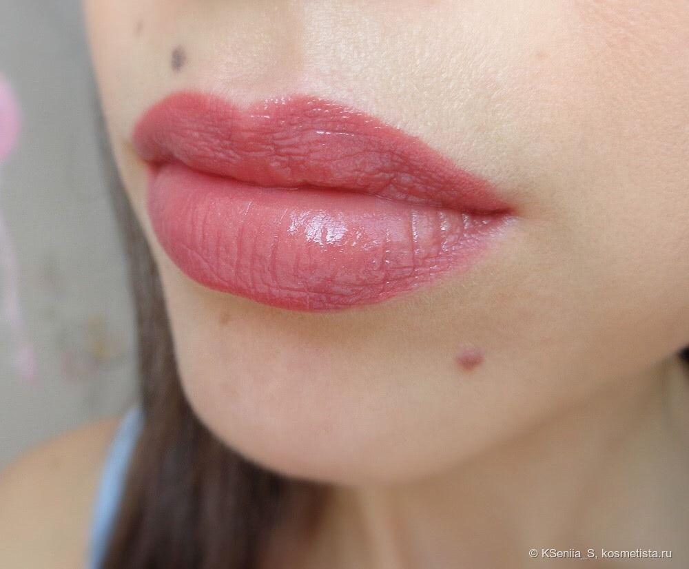 Pupa Miss Pupa Ultra Brilliant Lipstick 602 Lipstick Lipstick I Human Mouth