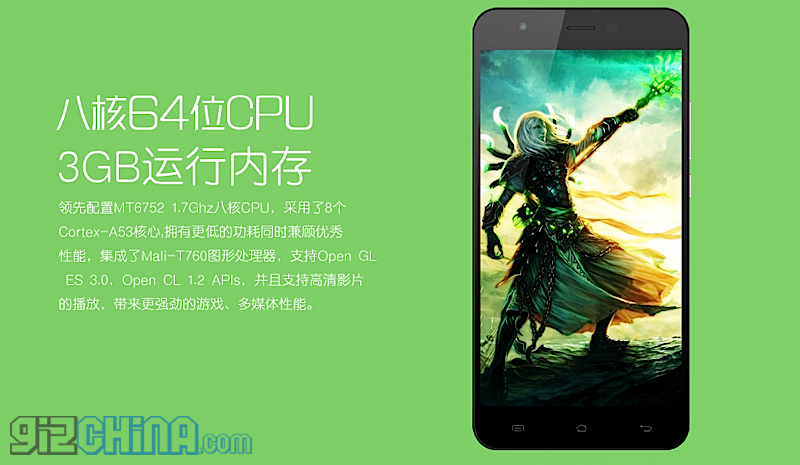 We list 18 hot new Chinese smartphones launching in the next few weeks with the latest 64bit octacore MT6752 chipset.