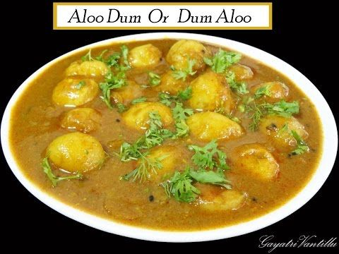 Dum aloo aloo dum diwali special indian recipes telugu vantalu dum aloo aloo dum diwali special indian recipes telugu vantalu vegetarian recipes andhra forumfinder Image collections