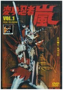 変身忍者 嵐 特撮時代劇の仮面ライダーになれなかった変身ヒーロー 忍者 ヒーロー 嵐