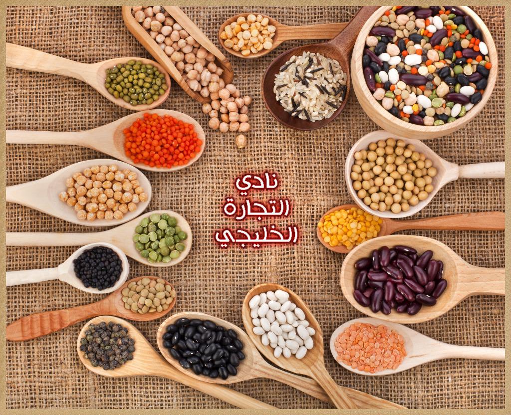 مشروع صغير مربح مشروع تعبئة الحبوب في السعودية High Protein Vegetarian Recipes Lentil Nutrition Facts Magnesium Rich Foods