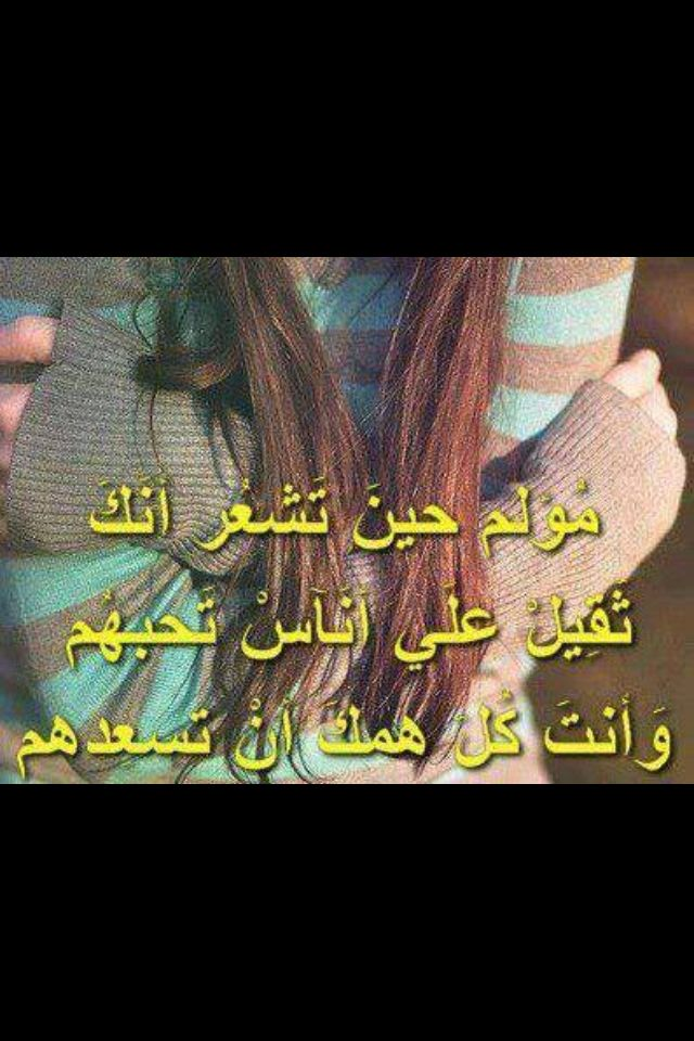 Wise Arabic quote
