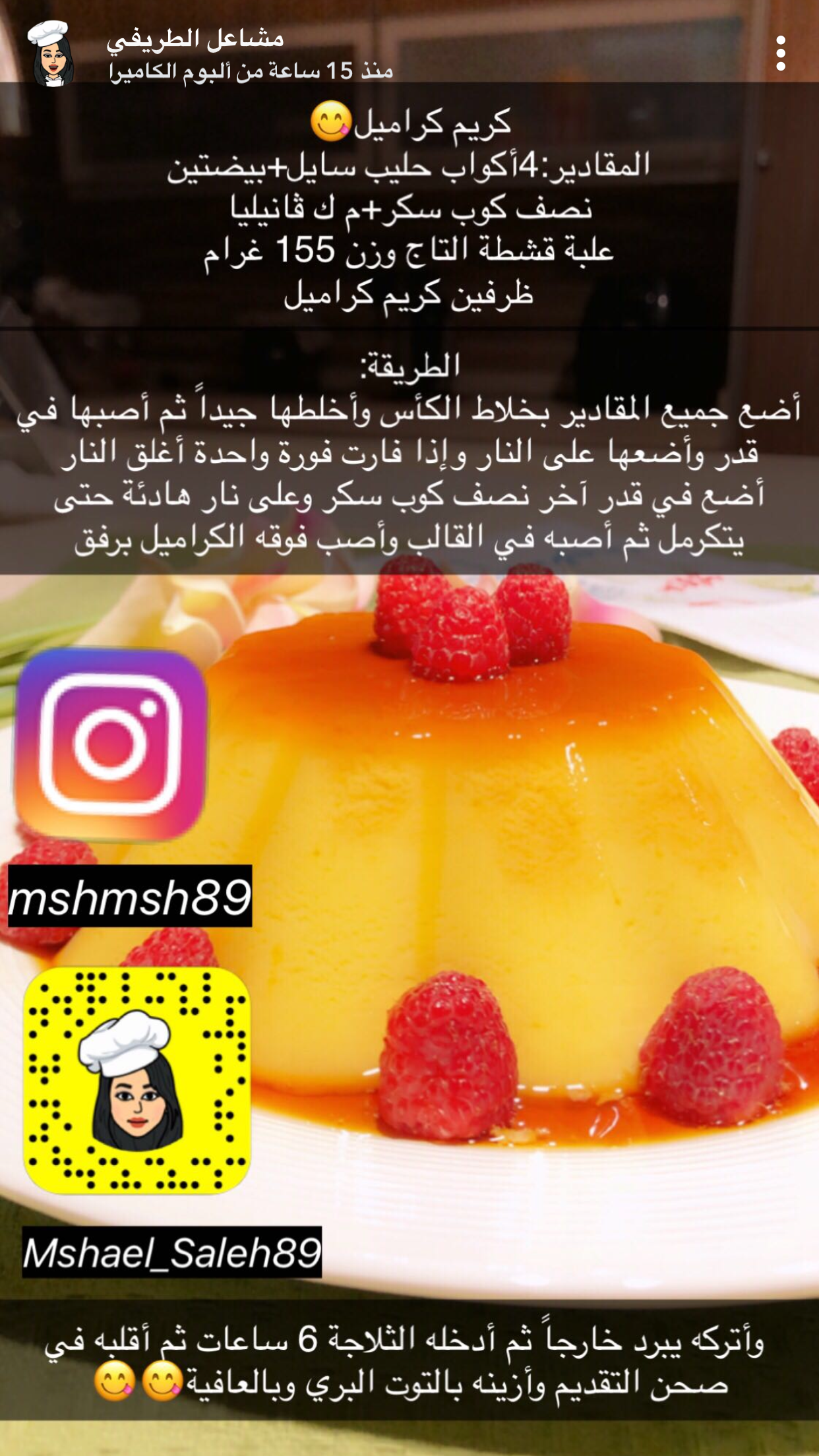 Pin By زينه On مطبخ Gummy Candy Peach Candy