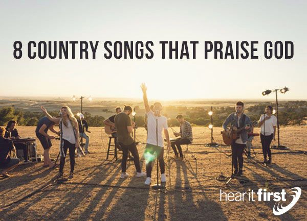 Here are eight great country songs that praise God.  How Great Thou Art by Carrie Underwood  This song is one of the most inspirational songs of all time in country music worship