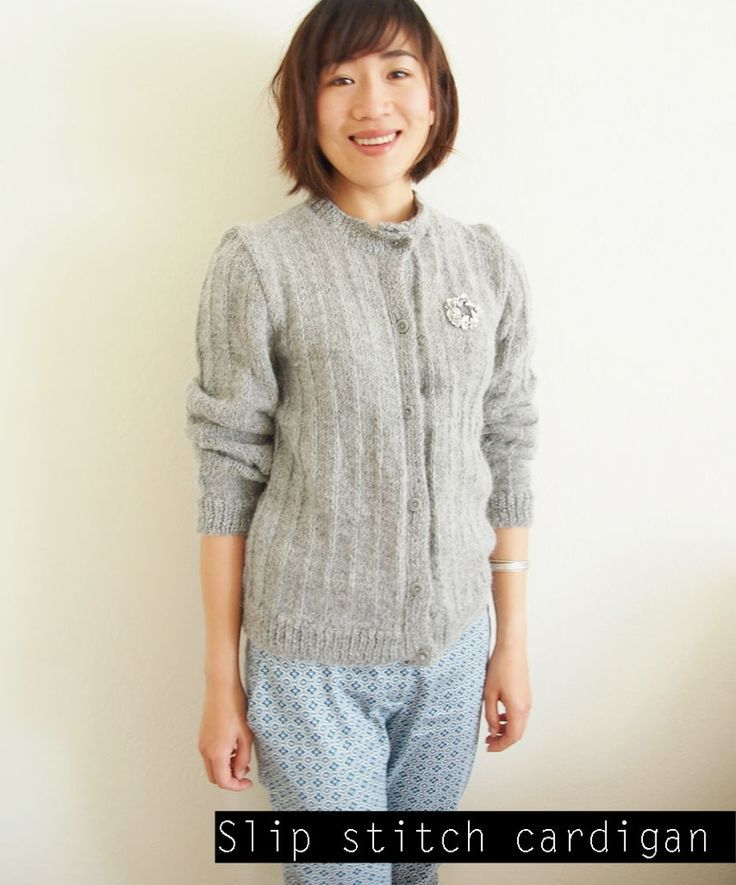 Easy cardigan sweater knitting pattern: wool and mohair ...