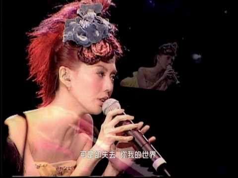 愛情字典 (HK Concert)