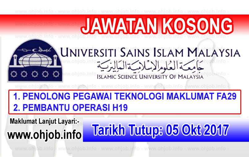 Jawatan Kosong Usim Universiti Sains Islam Malaysia 05 Oktober 2017 Kerja Kosong Usim Universiti Sains Islam Malays Social Security Card Islam Malaysia
