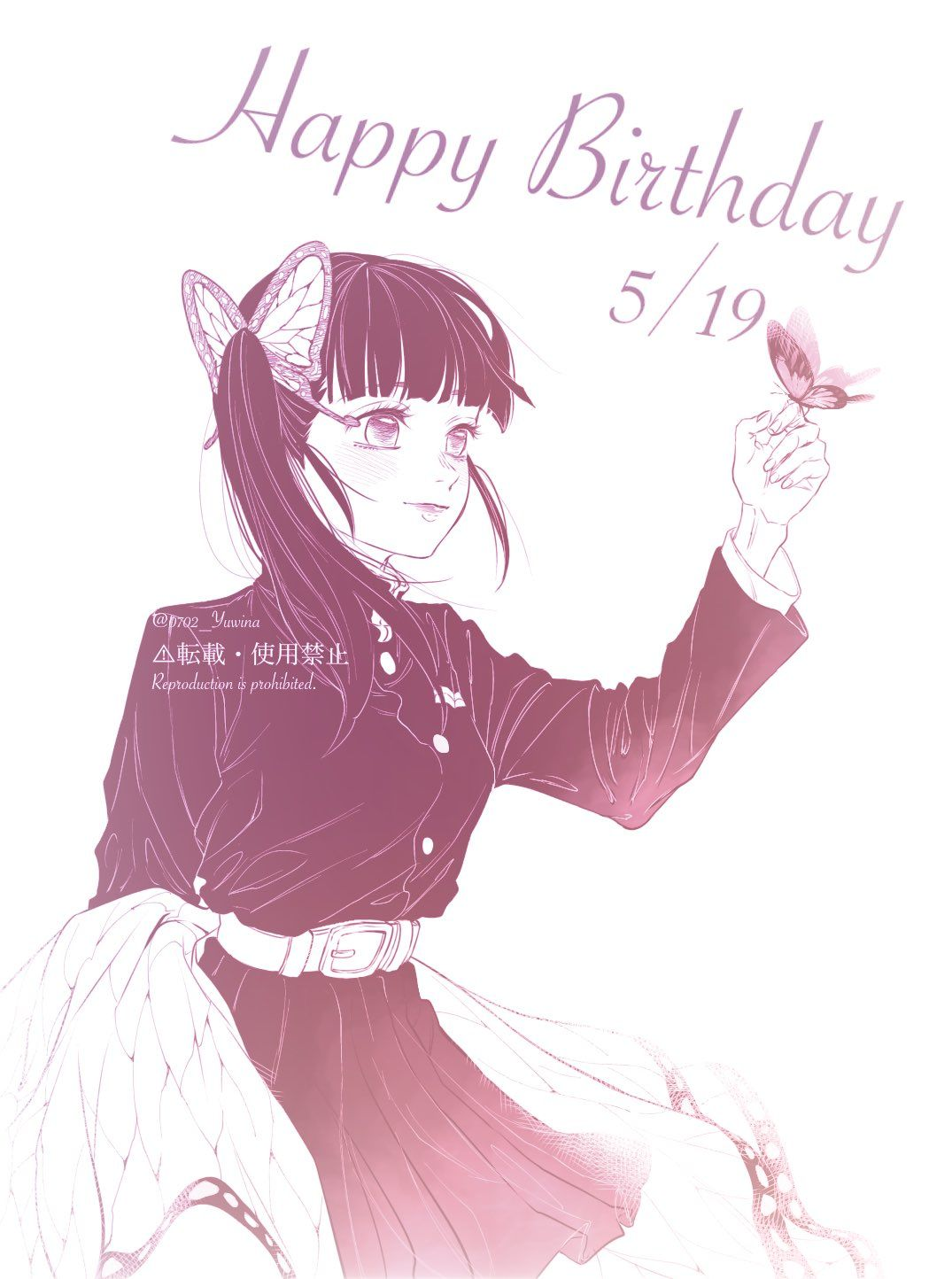 🌹ユヰフ🌹 on Twitter in 2020 Happy birthday drawings, Anime
