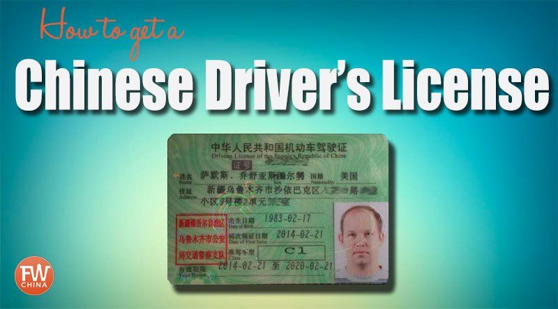 How To Get Driving Licence In China For Foreigners