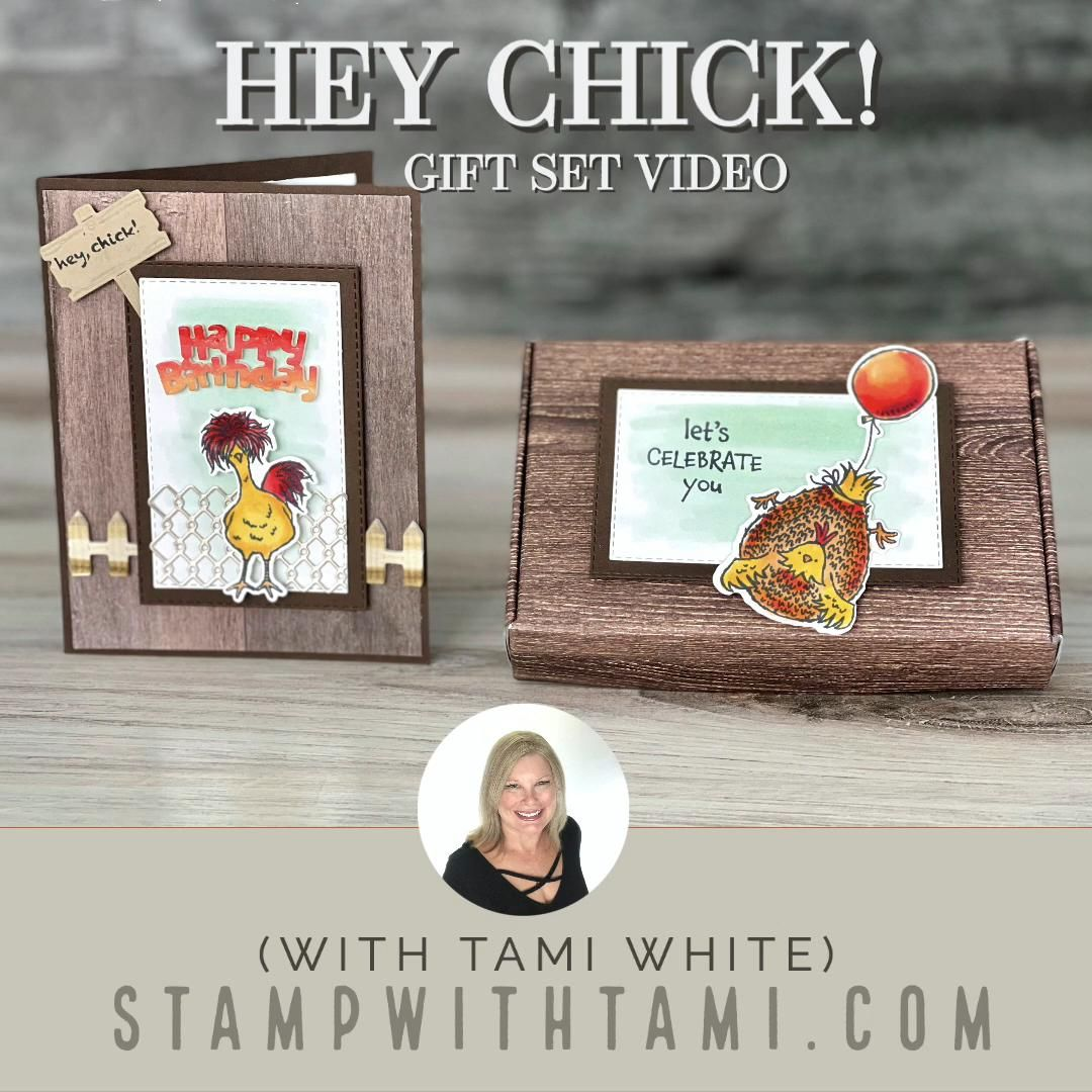 How to make a Stampin Up Hey Chick Gift Set