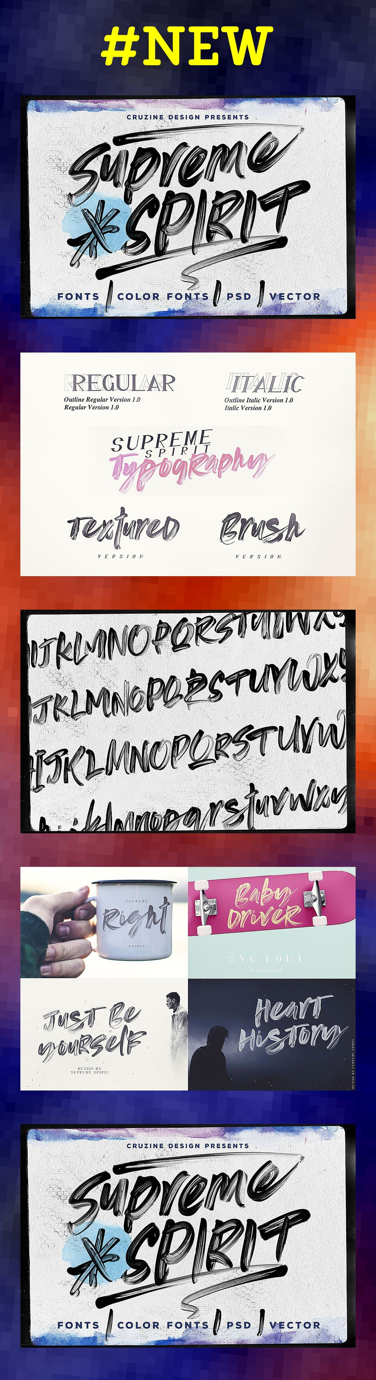 Supreme Spirit Brush Font Brush font, Fancy fonts
