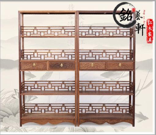 Classical Mahogany Bookcase Shelf Wood Antique Furniture Bookshelf Four Stone Frame Wenge