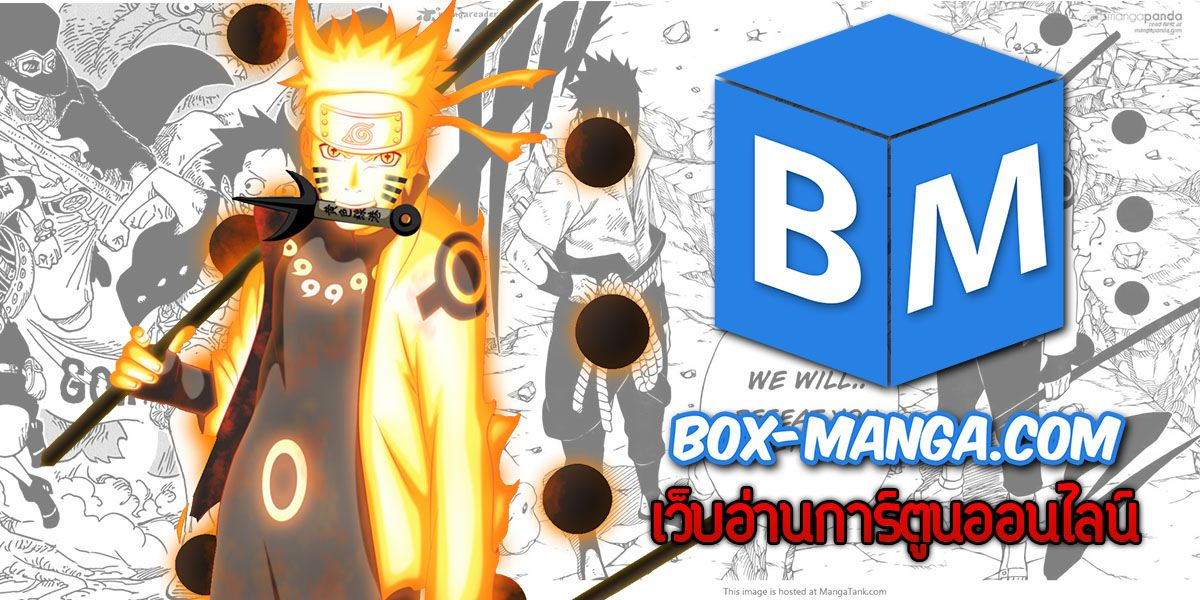 boxmanga เว็บอ่านการ์ตูนออนไลน์ อ่านมังงะ manga แปลไทย
