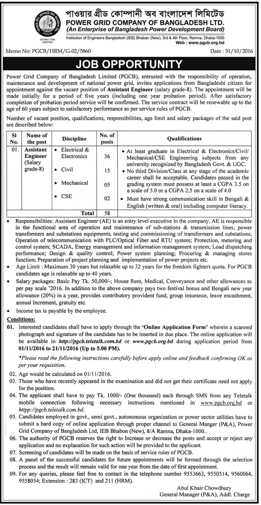 Power Grid Company of Bangladesh Limited (PGCB) Job